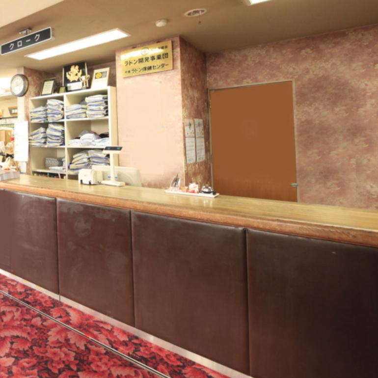 ラドン温泉 フロントカウンター