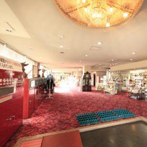 ラドン温泉ホテル1Fフロアー全景