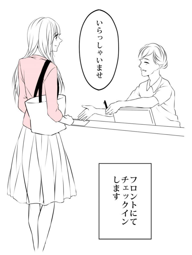 館内案内02