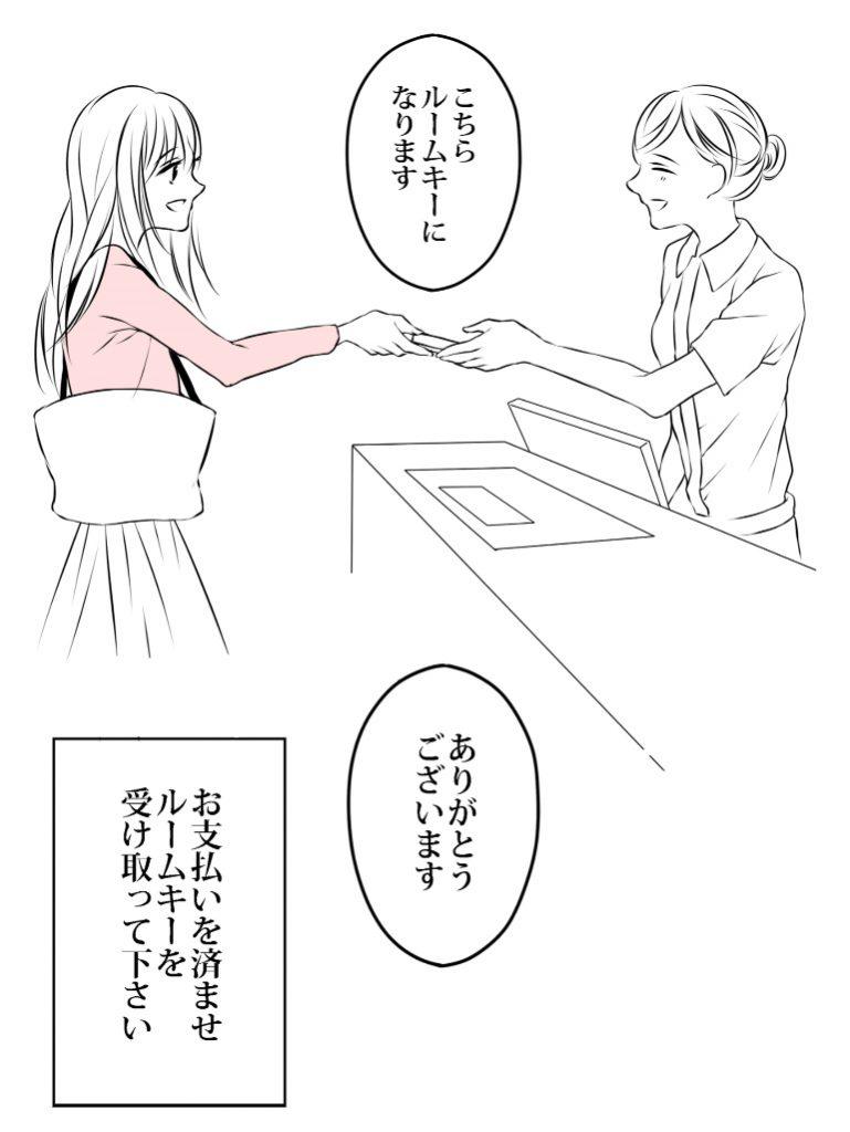 館内案内03