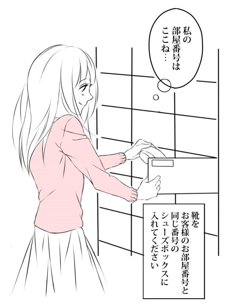 館内案内04
