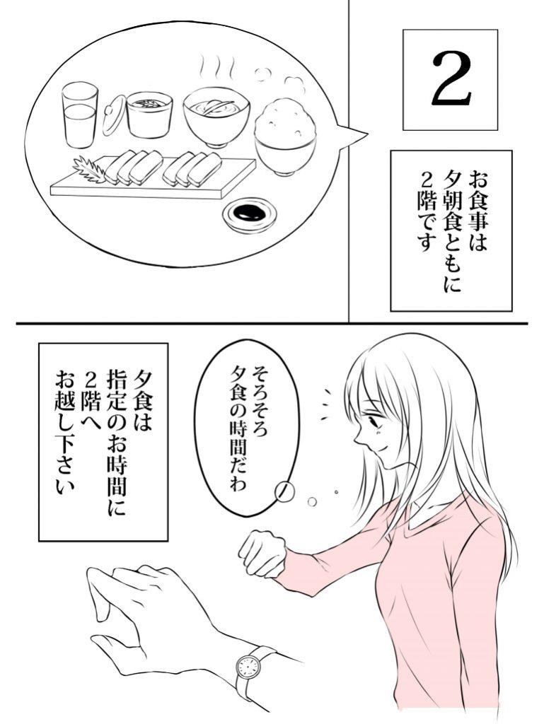 館内案内07