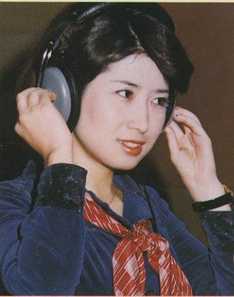 三浦弘子(三浦友和の姉)ラドンの歌を歌う